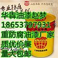 衡阳厂家直销木制品专用防腐涂料价格