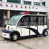 浙江宁波杭州4座6座巡逻电动车 四轮物业代步车 城管巡逻车
