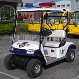 江阴厂家直销2座巡逻车 四轮电动安保执法车价格