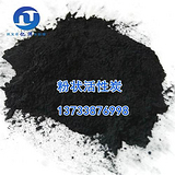 亿洋粉状活性炭厂桐庐县粉状活性炭粉状炭净化有色污水