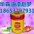 湘潭厂家供应优质机械设备专用防腐漆价格