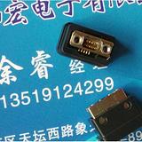 插座J63A-212-009-161-TH微小型矩形连接器生产