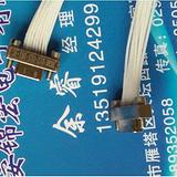插头J63A-212-015-161-JC专业厂家供应微小连接器