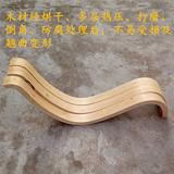 定做美式椅子扶手,曲木加工弯板,广东龙魁厂家供应