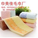 高档福利毛巾 纯棉32股小蘑菇毛巾批发 家用礼品商超员工福利面巾