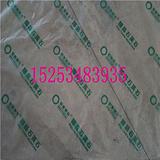 玻璃钢保护膜厂家东台市保护膜厂家山东保护膜生产