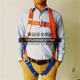 安全带标准北京安全带聚远安全带图