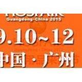 中国酒店采购节第十五届广州国际酒店用品展览会&中国厨具展