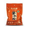 酱牛肉生产流程_酱牛肉_私坊斋图