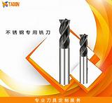 台湾进口四刃平底钨钢铣刀 不锈钢专用铣刀
