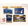上海醇基配方乳化剂,现货甲醇燃料添加剂代理加盟