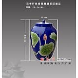 青花密封带龙头陶瓷酒坛酿酒大缸