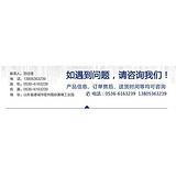 嘉兴免备案锅炉_元杉工业装备_免备案锅炉生产商