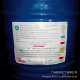分散剂SN5027_分散剂_恒宇化工涂料助剂批发图
