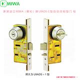 日本MIWA ADS自动上锁单舌锁 原装进口高端美和锁具