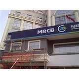广州银行办公家具厂北京银行办公家具恒吉家具厂图