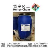 分散剂恒宇化工涂料助剂批发分散剂SN5027
