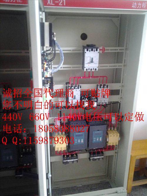 安徽消防起动控制柜30kw一用一备软启动消防箱2个软启动器