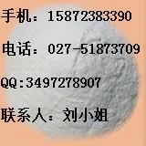 供货紫杉醇原料药 发货及时批发详情