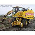 厂家直销 多功能铁路公路两用挖掘机改装公铁两用挖掘机 抓土机