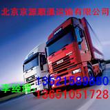 北京直达(商河县)的物流公司
