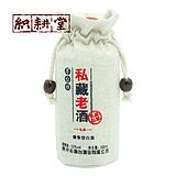 酒袋麻布酒包装袋设计定做 郑州专业的白酒布袋生产厂家