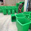 垃圾桶果皮箱垃圾桶金盛塑料厂查看