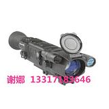 欧尼卡CS-45军用昼夜两用夜视仪瞄准镜 欧尼卡夜视仪总代理