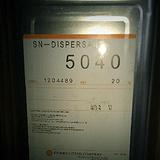恒宇化工涂料助剂批发,江油分散剂,润湿分散剂V966S