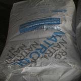 润湿分散剂V966S张掖分散剂恒宇化工涂料助剂批发图