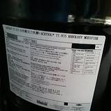 恒宇化工涂料助剂批发分散剂分散剂SN5040