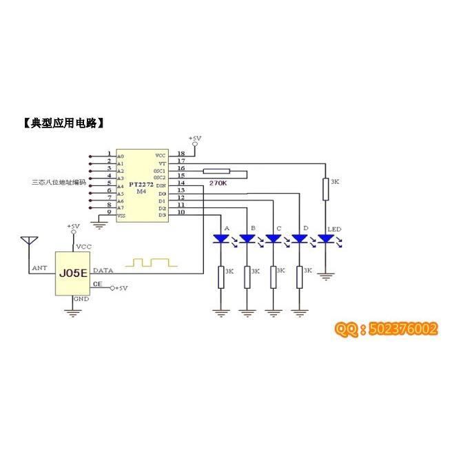 315M/433M 超外差接收无线模块 J05E 型号:J05E 【主要特点】 (1)超小体积,超低功耗,2.1V可以正常工作不影响接收灵敏度。 (2)具有较宽的工作电压范围(2.1V-5.5V推荐3V或5V) (3)输出零电平,无杂波输出,不干扰数据,方便与单片机接口。 (4)产品性能稳定一致性好,具有较高的接收灵敏度。价格便宜。 (5)模块天线输入端口增加了微带电感有效提高了抗静电能力。 安阳市新世纪电子研究所专业研发生产销售各种低功耗无线模块,无线收发模块,2.