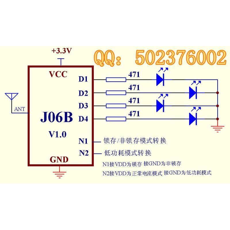 315M 433M 自带解码超外差无线模块 接收模块 J06B 型号:J06B J06B 是 一款 低功耗,低成本,小体积,带解码(学习码)超外差无线接收模块,采用高性价比无线数据接收芯片及低功耗单片机,接收灵敏度-106dbm,数据解调带宽为5K,可兼容PT2262 PT2260及1527编码,可学习PT2262 PT2260及1527编码遥控器。模块具有锁存和非锁存选择端口,4路输出,解码输出高电平,用户可直接替换原来的接收模块+解码芯片方案来降低产品成本,缩小产品体积。 产品特点: 低成本 小体积