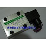 禹州压力发讯器洛阳桥阳CSV型压力发讯器