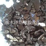 厂家现货古马隆 古马隆树脂 深色碳九石油树脂