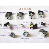 洛阳桥阳濮阳压力发讯器表盘指针式压力发讯器