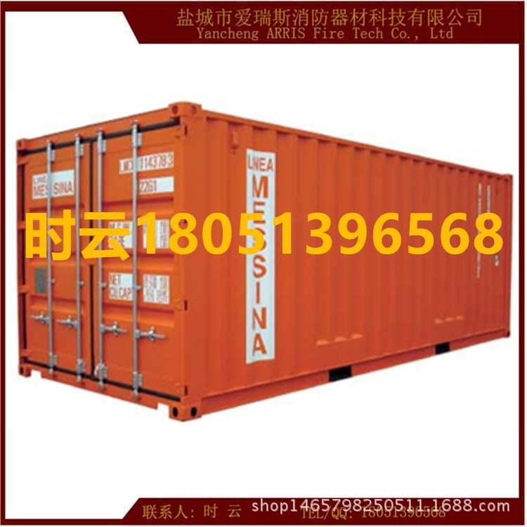 厂价批发钢结构消防箱20尺干箱