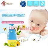 婴幼儿洗护产品加工贴牌详情,婴儿洗发沐浴露oem企业