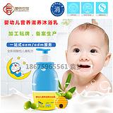 婴幼儿营养滋养沐浴乳oem|广州婴童洗护产品加工厂