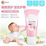 婴儿营养BB护臀膏贴牌加工OEM|广州正规婴童洗护产品生产工厂