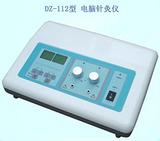 电脑针灸仪DZ-112