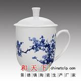 景德镇礼品陶瓷茶杯 陶瓷杯子定做 陶瓷花卉茶杯厂家