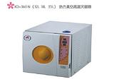 KD-360 N(12L 18L 23L)灭菌器