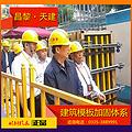 江西建筑连接杆金牌厂家-昌黎工业园区