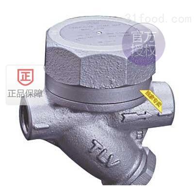 cs19h热动力蒸汽疏水阀_上海蒸汽疏水阀业专家图片