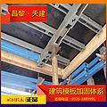 黄石 新型顶板模板支撑标准件市场价格