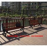 广州市厂家直销 公园椅 户外休闲椅 铸铁脚公园椅