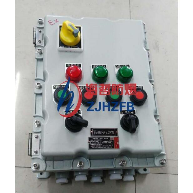 排污泵防爆控制箱一用一备防爆操作箱