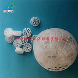 多孔悬浮球填料 悬浮球生物填料