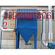 厂家供应布袋袋式除尘器、脉冲袋式、脱硫脱硝除尘设备淮安清能环保